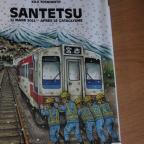 Santetsu