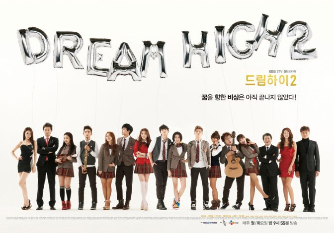dream-high-2-full-casts-poster