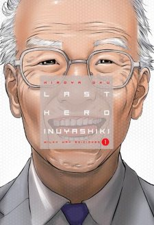 Last-Hero-Inuyashiki-1-portada