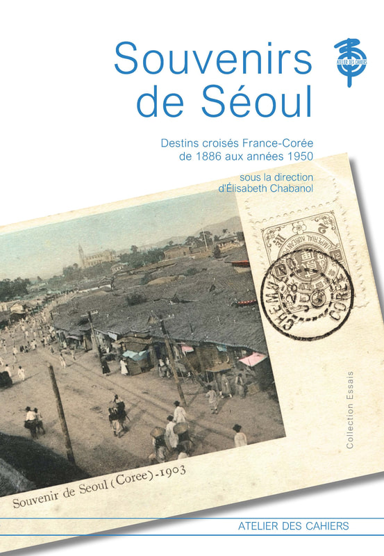 couv-souvenir-seoul-cloitre-corrige-e_2_orig