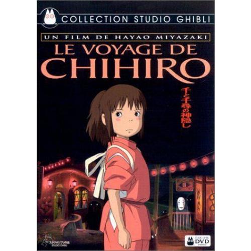 le-voyage-de-chihiro-3459379414678_0